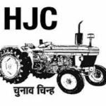 HJC(BL) Symbol